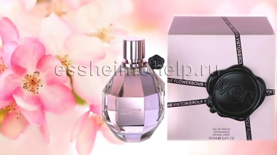 Женский качественный парфюм 100% подлинные духи