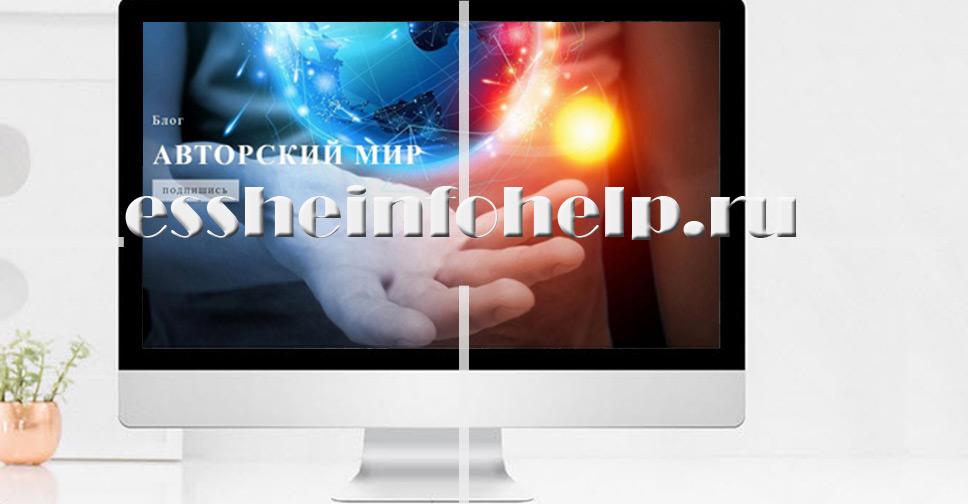 Одностраничный сайт для блога html шаблон статьи интернет блогера