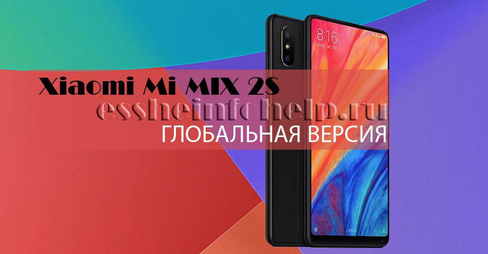 Купить смартфон Xiaomi
