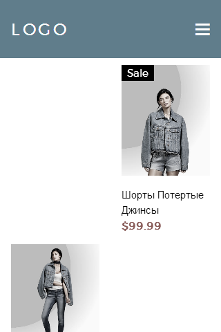 Шаблон сайта магазина