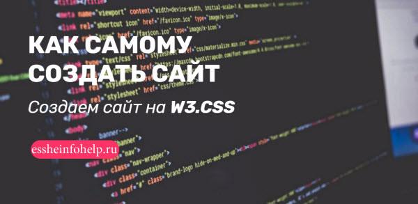 Адаптивный дизайн сайта учебник по html