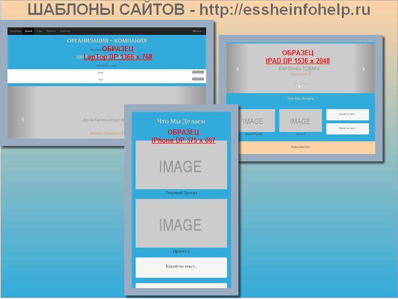 Bootstrap сочетание цвета для сайта