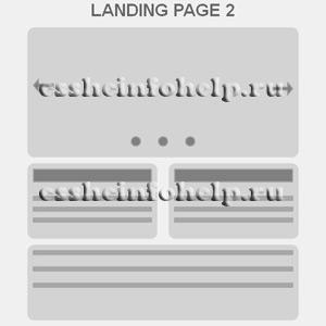 Лендинг пейдж по psd макету html шаблон страницы